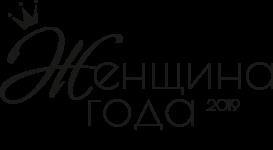 Logo_ZhenschinaGoda_ch